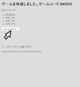 ojdoc01_02