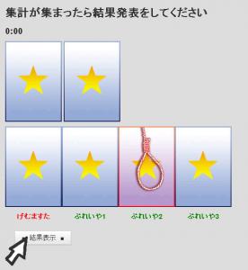 ojdoc01_07